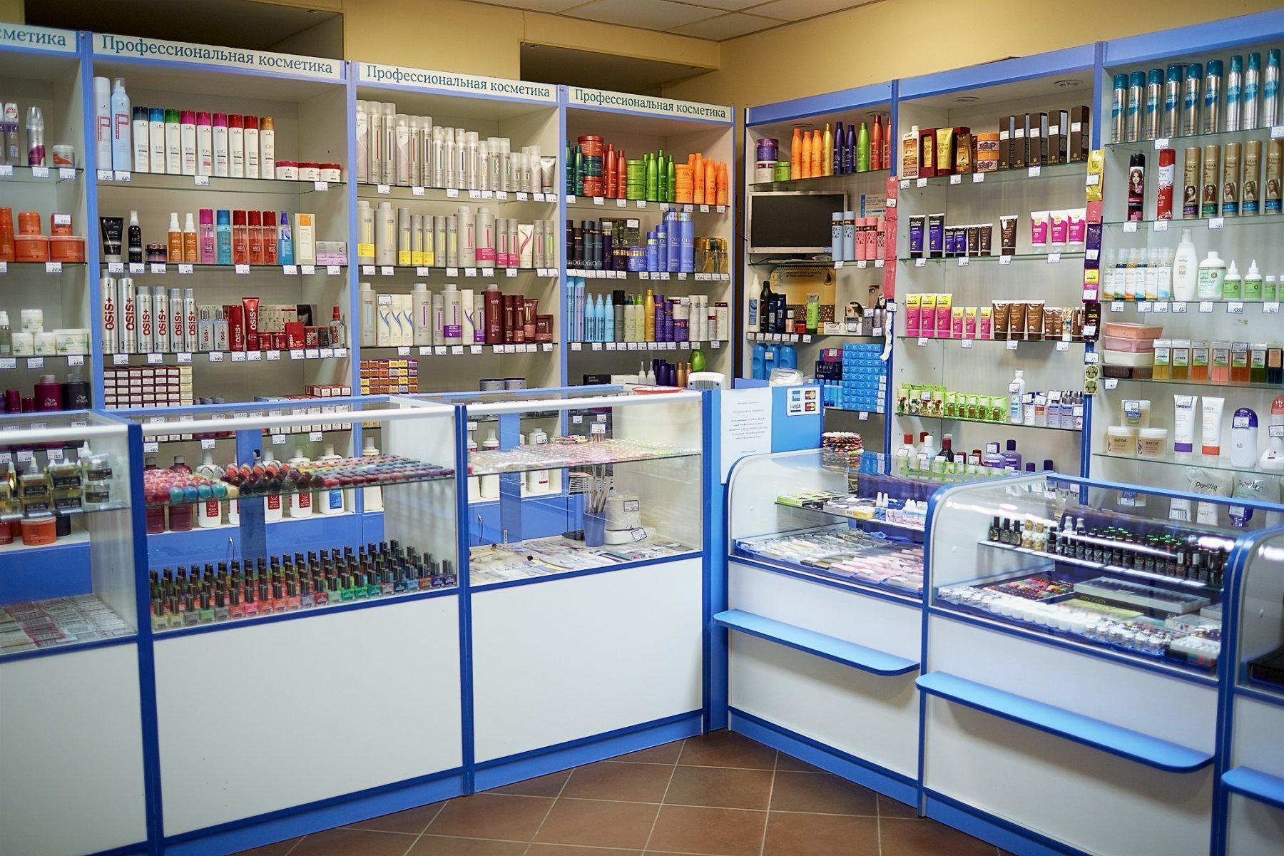 Купить профессиональную косметику в ульяновске косметика millenium alliance купить